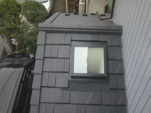 雨漏り 修理 瓦