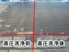 230-172-20200707-isama-chu-1R.jpg