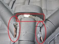 和型瓦・棟接合部 瓦の漆喰部分が劣化しています。 春日部市 修理 補修