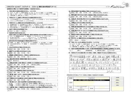 440-311-20171110-ysama.jpg