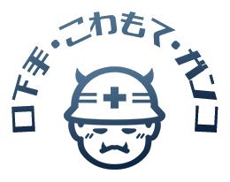 株式会社小川の中途採用サイト