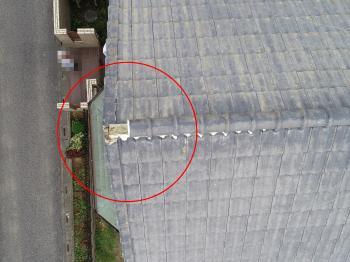 棟の一部に破損がみられます。